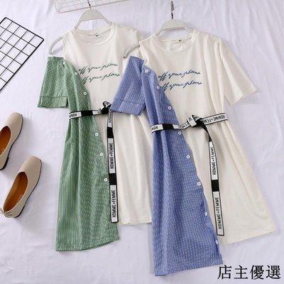 夏新款圓領露肩收腰短袖條紋恤裙拼接假兩件不規則連衣裙