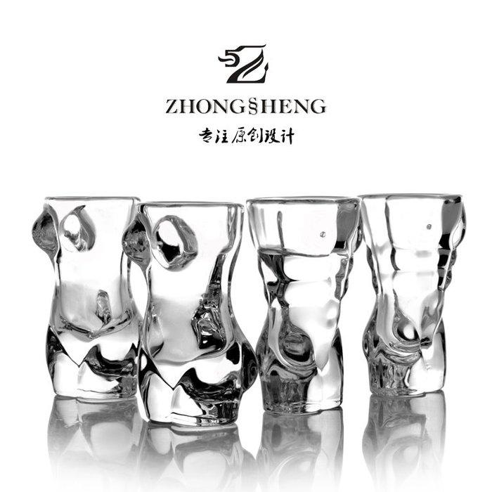 聚吉小屋 #白酒杯水晶人體藝術烈酒杯 男女性感小酒盅一口杯小酒杯情趣對杯