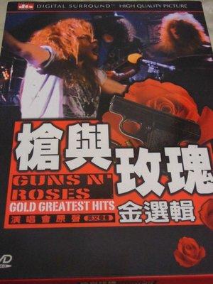 Guns N' Roses 槍與玫瑰金選集 Gold Greatest Hits 演唱會原聲 3DVD