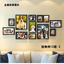 萌寵裝飾畫貓狗寵物店房寵物用品店牆畫掛畫相框家居客廳照片牆(12組可選)