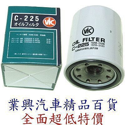 SUPER SENTRA 日本VIC超高密度機油芯(RUVN-044)【業興汽車精品百貨】