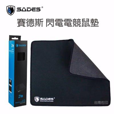 [佐印興業] 電競滑鼠墊 賽德斯 ZAP閃電 中款 柔軟表面紡織面料 橡膠軟墊 320*270mm