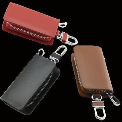 現代 真皮鑰匙包鑰匙套 鑰匙殼 Santa Fe ix35 Elantra Verna getz sonta i10