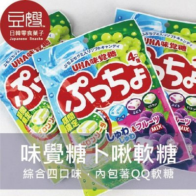 【豆嫂】日本零食 UHA味覺糖 噗啾綜...
