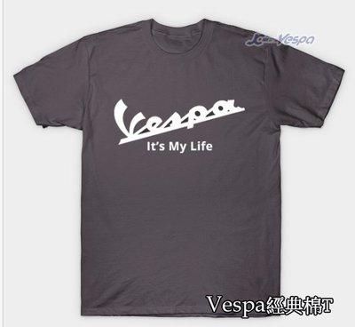 【嘉晟偉士】空運來台 Vespa it's My Life 灰色(S/M) Vespa 經典棉T 男款短袖圓領T恤