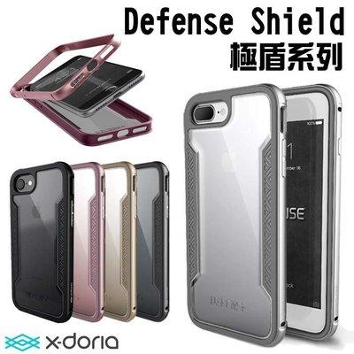 X-doria 極盾系列 金屬保護殼 4.7吋 iPhone 7/i7 快拆 無卡無扣 手機保護邊框殼 防摔減震 神盾級