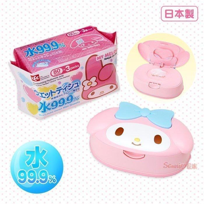 《東京家族》日本製 MELODY 美樂蒂造型濕紙巾盒 附80張