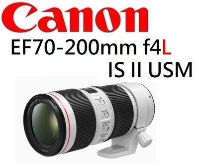 (名揚數位) CANON EF 70-...