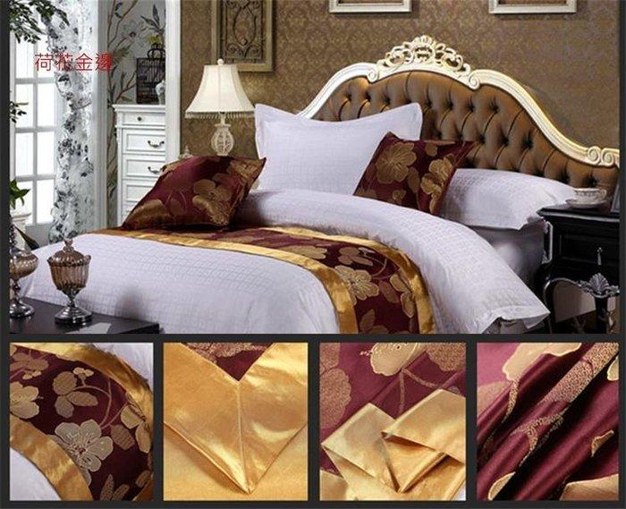 居家家飾設計 飯店 民宿系列-訂製款 床飾巾(雙層式車縫)-尺寸:45*230cm 多種花色 搭配緞面外框 可搭配抱枕!