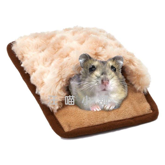 ☆汪喵小舖2店☆ 日本 MARUKAN 寵物鼠專用遠赤棉吊床 ML-176 適合倉鼠、黃金鼠、花栗鼠、蜜袋鼯