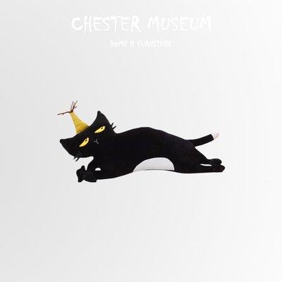 【大】小帽子黑貓 黑貓抱枕 黑貓 抱枕 靠墊 坐墊 靠墊 仿真 抱枕 仿真 抱枕 公仔 賈斯特博物館