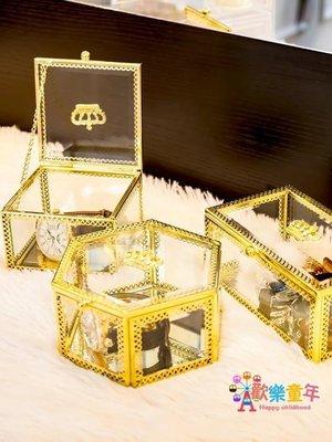 首飾收納盒簡約珠寶小飾品發卡耳釘耳環展示戒指玻璃手錶盒