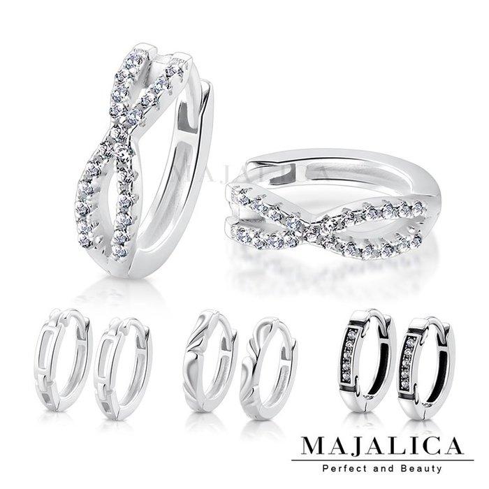925純銀耳環 Majalica 交叉流線晶鑽 送刻字 情人節禮物 耳骨耳環 易扣耳環 抗過敏 一對價格 PF8163