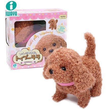 日本IWAYA 甜甜屋-電動紅貴賓犬 大甜甜 電動絨毛狗可愛電子小寵物~◎童心玩具1館◎