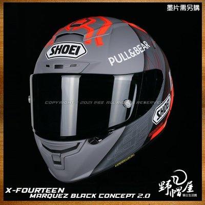 《野帽屋》SHOEI X-14 全罩 安全帽 X14。MM93 BLACK CONCEPT 2.0 TC-1
