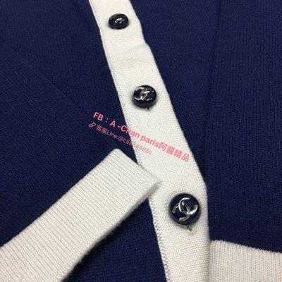 ~阿醬精品~巴黎直送Chanel優雅氣質路線拼接藍米白毛線外套。原價近九萬,折扣買到的,只有少少一席。