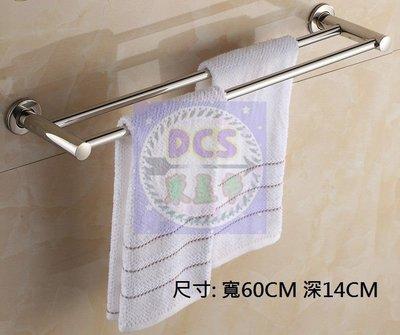 【東星市】套房-60cm不鏽鋼雙桿毛巾架/雙桿置衣架 置物架 白鐵固定雙桿毛巾架 毛巾桿