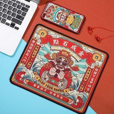 ☆☆☆發財爺滑鼠墊丨個性卡通可愛點石成金遊戲辦公電腦加厚桌墊-DDM