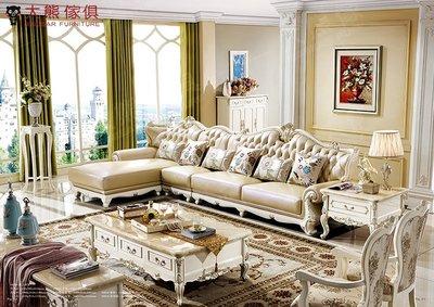 【大熊傢俱】QY9035 新古典 皮沙發 絨布沙發 美式皮沙發 休閒沙發 布沙發 歐式6