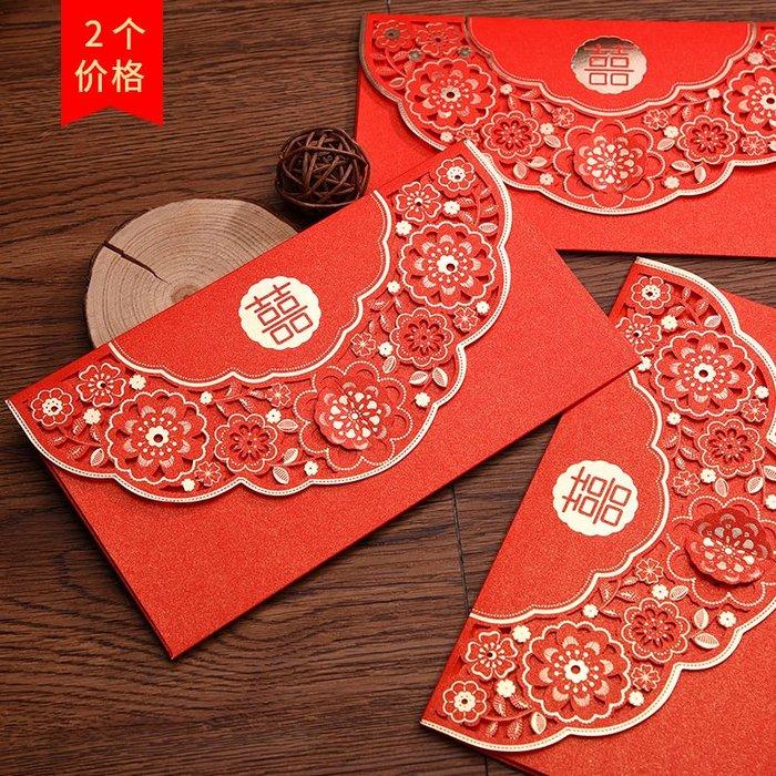 【berry_lin107營業中】婚慶用品激光鏤空紅包袋個性創意高檔結婚大小紅包婚禮通用利是封
