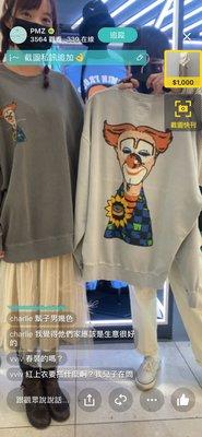 韓國 男裝 春裝 新款 男女可穿 小丑