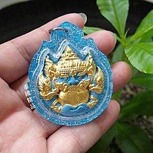 *泰國精品*【 拉胡 天神 ~(藍色)~】~泰國 瓦邦帕寺廟 阿贊蘇斌 ~本廟正品已開光加持~泰國佛牌