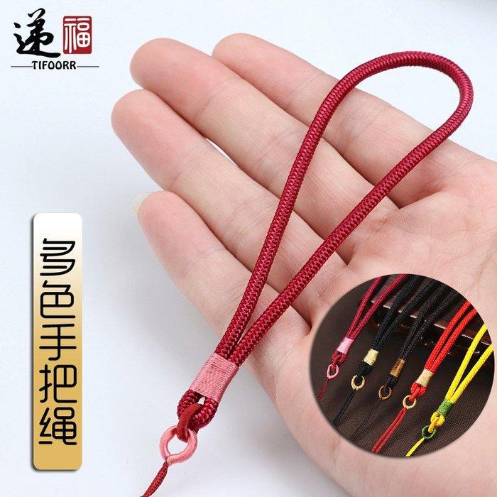 衣萊時尚-手件繩手玩繩手工編包掛繩吊墜短繩車掛繩子3MM粗掛件繩特價