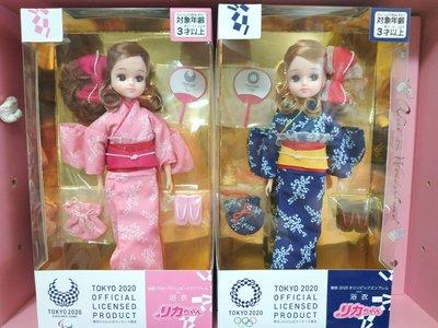 2020 東京奧運限定版  和服 莉卡娃娃 Licca
