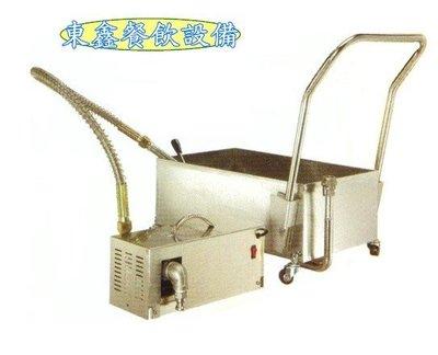 HY-850/851 濾油機 / 過濾油機 / 油炸爐必備 / 油炸機必備