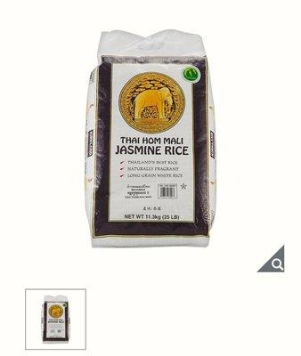 【多娜代購】Kirkland Signature 科克蘭 泰國茉香米 11.3公斤/產地泰國/好市多代購