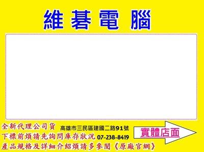 【高雄實體店】Logitech 羅技G940全區電競滑鼠墊