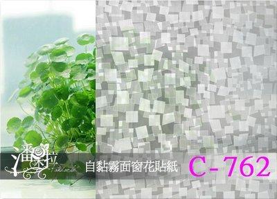 [潘朵拉時尚館]C-762自黏玻璃窗花...