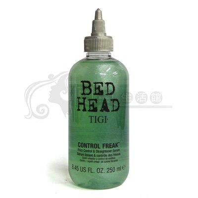 便宜生活館【造型品】TIGI BED HEAD 曲直髮凍 250ml 給予髮絲直亮感 閃耀光芒