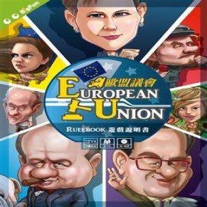 (海山桌遊城) European Union 歐盟議會 繁體中文版