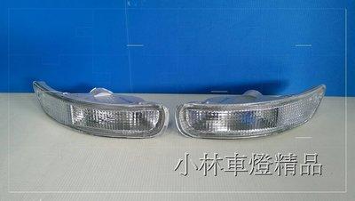 ※小林車燈※全新部品 進口 COROLLA 93-97 日規 白色 保桿燈 方向燈 小燈  DEPO製特價中