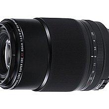 【eWhat億華】Fujifilm XF 80mm F2.8 R LM OIS WR Macro 微距鏡 防塵防水 平輸 XT2 XPRO2 XE3 【2】