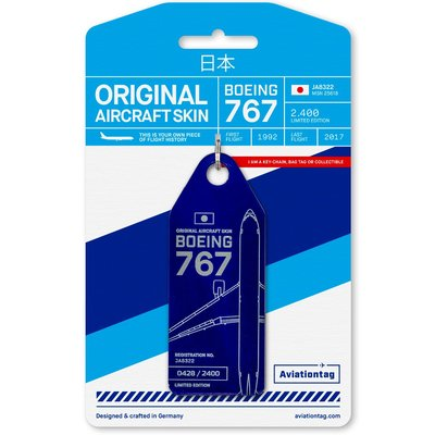 【Yisz World】現貨Aviationtag 全日空Boeing 767 JA8322實機蒙皮鑰匙圈_藍色限量