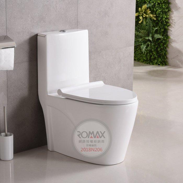 《101衛浴精品》ROMAX 水龍捲單體馬桶 R8029 同TOTO龍捲式洗淨【全台免運費 可貨到付款】