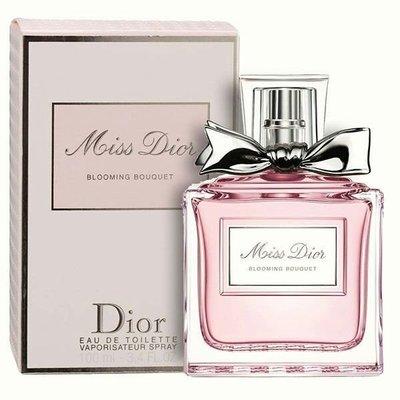 Miss Dior Blooming Bouquet花漾甜心迪奧淡香水100ml附原廠禮袋