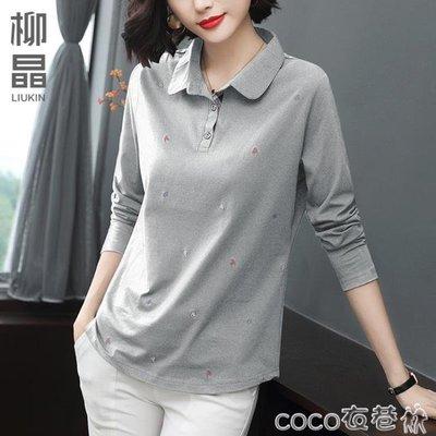 Polo衫t恤女長袖純棉有領寬鬆上衣2020新款春裝中年媽媽翻領全棉polo衫  新年新店新優惠