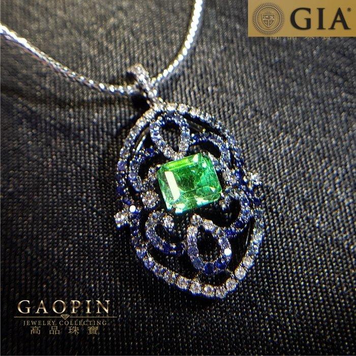 【高品珠寶】GIA 1.31克拉袓母綠墜子 GIA國際證書 女墜 #2463