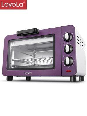 Loyola/忠臣 LO-15L電烤箱家用烘焙多功能全自動小烤箱小型烤箱  電壓 220v