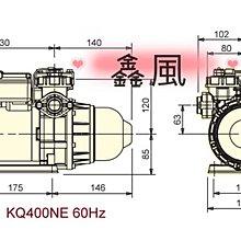 「工廠直營」KQ400NE 電子穩壓不生鏽加壓馬達 加壓泵浦 加壓機 東元馬達 靜音加壓機 恆壓泵浦 抽水機 低噪音