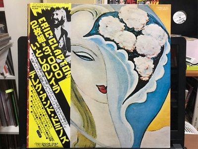 ERIC CLAPTON/LAYLA and other assorted love songs 兩片裝 黑膠唱片