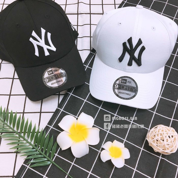 【豬豬老闆】New Era 9Forty NY Cap 黑白 白黑 洋基 復古 老帽 90s 彎帽 棒球帽