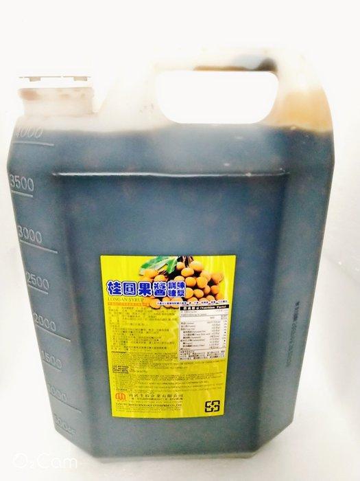 【lucy雜貨舖】桂圓果醬 調味糖漿(5公斤/罐)~