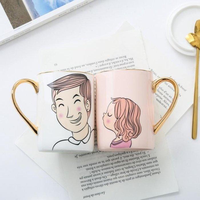 現貨/馬克杯 情侶杯子一對創意潮流陶瓷馬克杯可愛水杯少女心帶蓋帶勺對杯韓版159SP5RL/ 最低促銷價