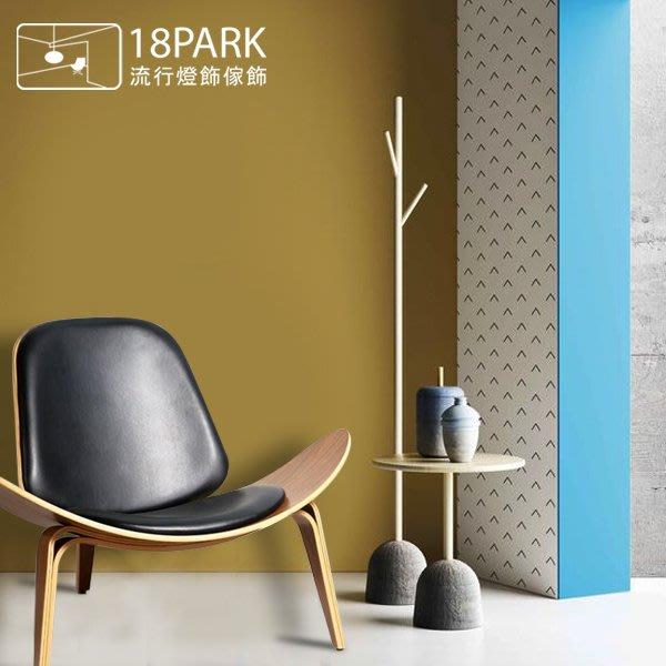 【18Park 】舒適設計 Triangle chair [ 三角椅 ]