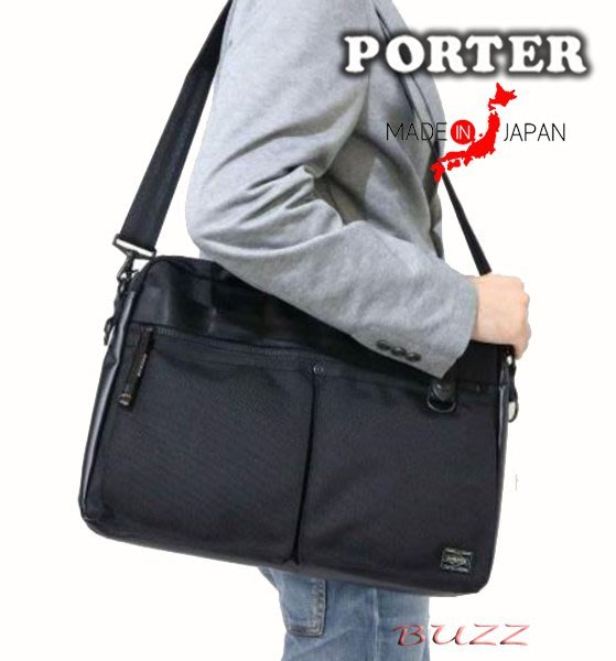 巴斯 日標PORTER屋- 預購 PORTER HEAT 2WAY 手提-斜背公事包 703-07881