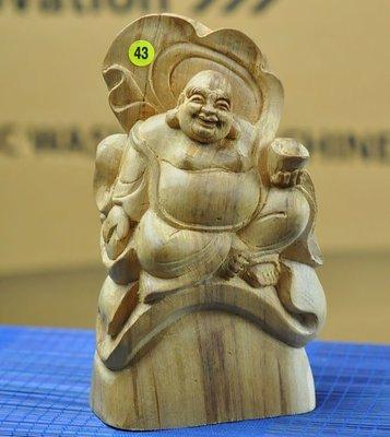 宋家苦茶油handandmila.43黃檀原木.彌勒佛.正品越南河內.全球最香的檀香.理氣最強的原材.